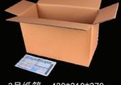 石家庄快递纸箱的规格包装设计请优选