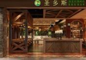 圣多斯巴西烤肉美式餐厅设计-深圳烤