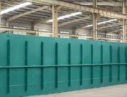 河北岑林环保告诉您一体化污水处理设备,一体化废水处理设备,学