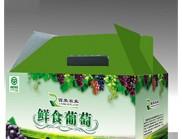 河北邢台骏明纸制品包装有限公司提供的石家庄纸箱包装设计定制加
