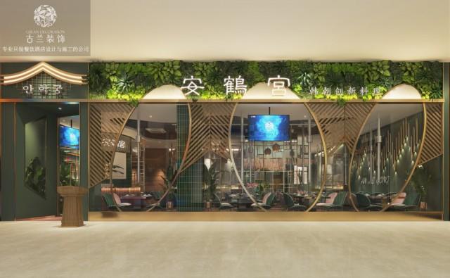 雅安餐厅设计
