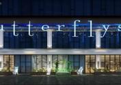 银川餐厅设计公司-蝴蝶星空主题餐厅