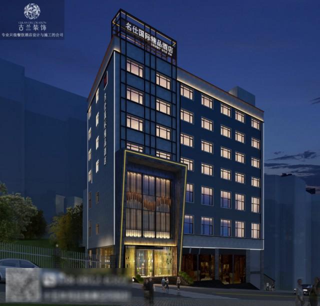 徐州酒店设计哪家好|昭通名仕国际精品酒店设计,徐州酒店设计,徐州精品酒店设计