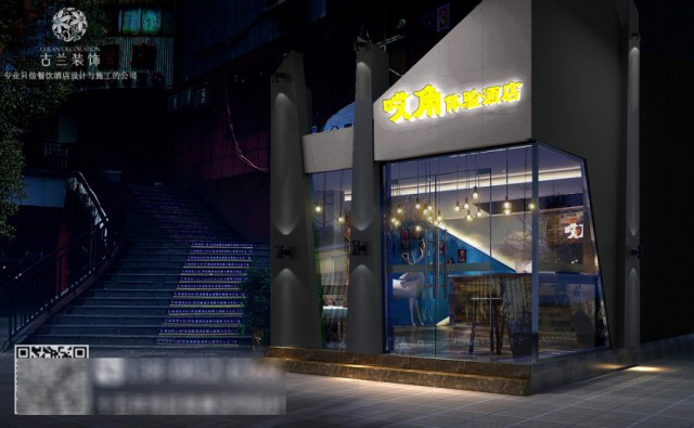 无锡主题酒店设计公司哪家专业|哎角主题体验式酒店,常州酒店设计,盐城酒店设计,南京酒店设计,苏州酒店设计,泰州酒店设计与施工