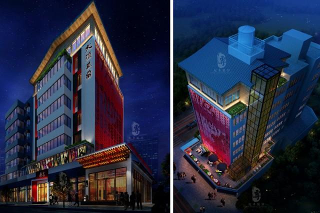 项目名称:大隐美宿城市精品酒店  项目地址:绵阳市涪城区安昌路22号