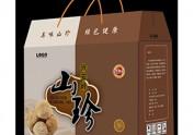 石家庄食品纸箱包装设计优选邢台骏明