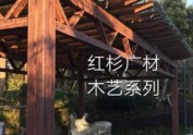 石家庄木纹漆工程承包商-【石家庄市