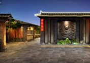 西宁中式庭院火锅店设计|实景展示|西