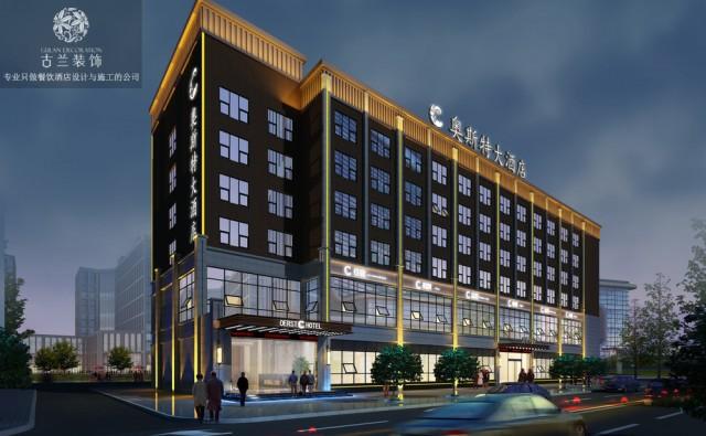 绵阳奥斯特大酒店宴会厅设计-成都酒店宴会厅设计公司