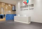 早教中心设计装修技巧-成都早教中心