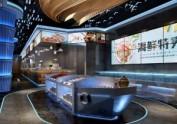 杭州餐厅设计公司-山东海鲜餐厅设计