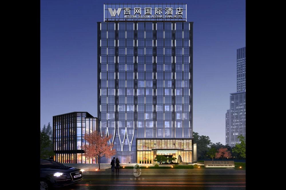 海南星级酒店设计公司  雅安西网国际酒店
