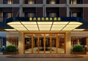 郑州酒店设计装修-郑州精品酒店设计