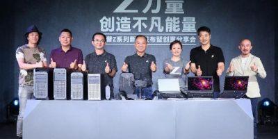 惠普Z系列新品震撼问世 强力赋能中国的相关图片