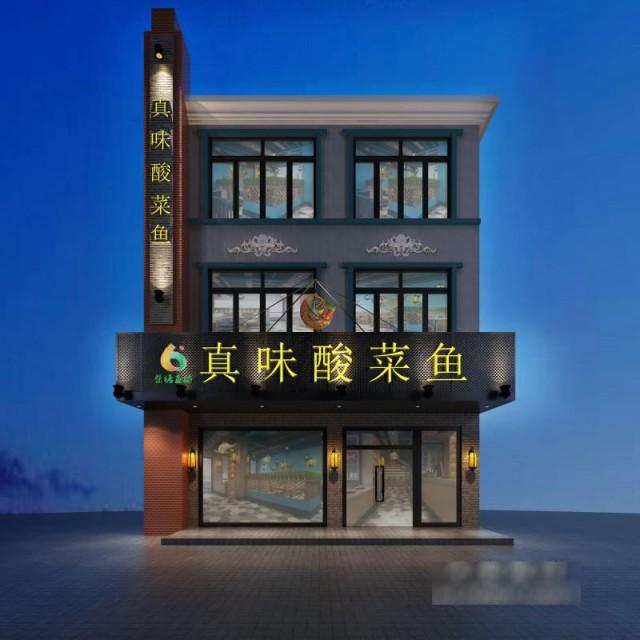 郑州餐饮店设计-上海酸菜鱼连锁店设计
