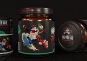 嗷嗷椒鲜椒酱-平面品牌设计公司