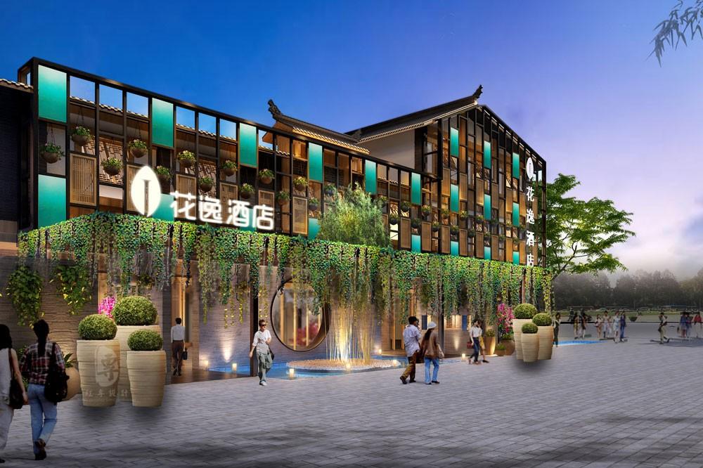 大理度假酒店设计公司-红专设计 | 宜宾南溪花逸酒店