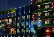内蒙古酒店设计公司|内蒙古精品酒店