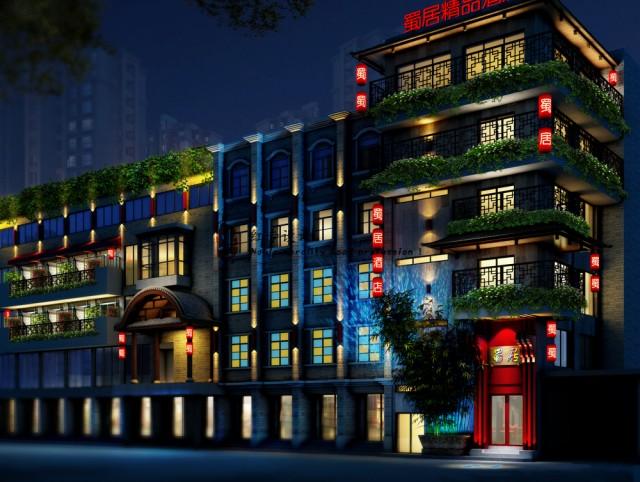 项目名称:星宇·蜀居精品酒店  项目地址:成都市春熙路商业场街  设计单位:红专酒店设计  说明:蜀居精品酒店项目地处成都市春熙路商圈、人流丰富,是四川当地人和外地人都喜欢的去的地方。在本精品酒店设计中、红专设计充分使用了场景、植景、3D、体验的设计手法、来表现蜀的情怀和蜀的情绪。在该精品酒店设计中、红专设计开发了新蜀、隐蜀、民国蜀三类房型、以供喜欢的蜀文化的消费者进行选择。