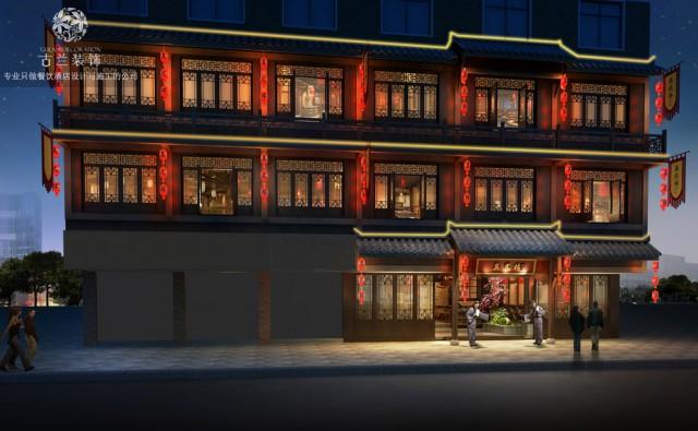 <义乌真武林火锅店>设计----有人的地方就有江湖。