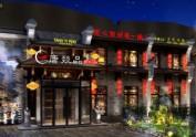 黄石火锅店设计公司-大型中式火锅店