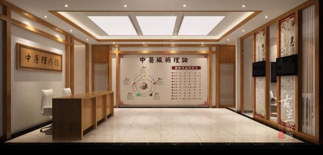 温江百善堂中医诊所设计-成都中医诊所装修设计公司