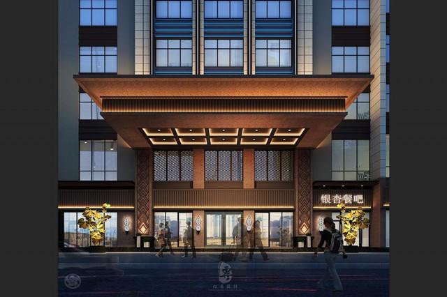 河南精品酒店设计公司|六盘水蓝山一品酒店