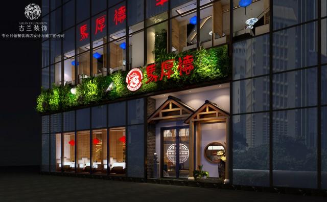 黄石中餐厅设计、宴会餐厅设计、酒楼设计、火锅店设计。 养生中餐厅设计案例展示