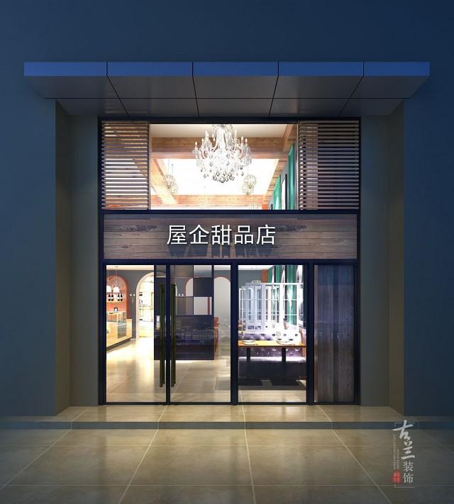 成都甜品店设计 成都甜品店装修-风格设计,照明设计,软装设计,家具设计。