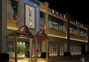 黄石专业餐厅设计|黄石餐厅装修