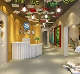 成都教育机构设计公司|教育机构中心