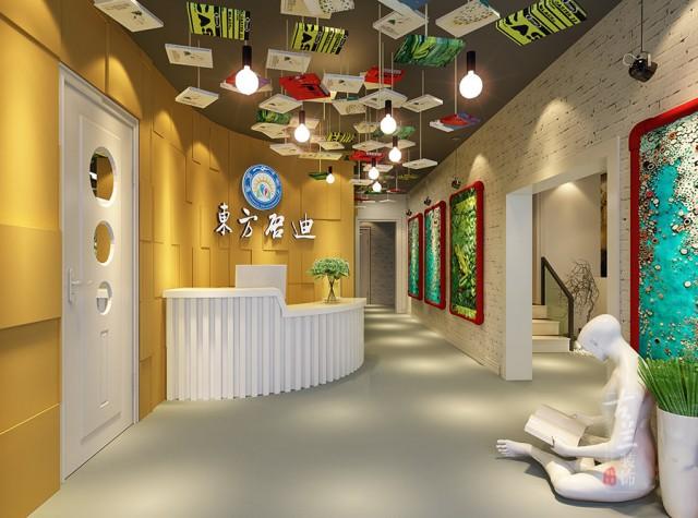 成都教育机构设计公司|东方启迪艺术教育机构中心设计
