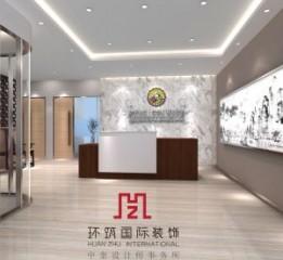 深圳办公室装修设计公司/深圳办公室