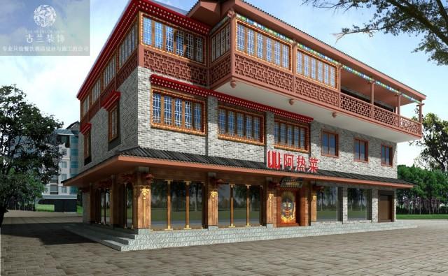 专业餐厅设计|专业餐厅装修-藏式餐厅设计案例