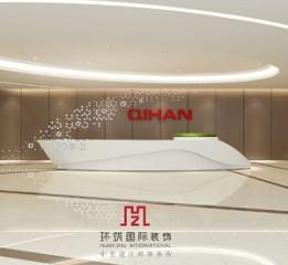深圳办公楼装修设计/龙华办公楼装修