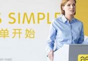 勤略案例 | 管理咨询公司品牌设计