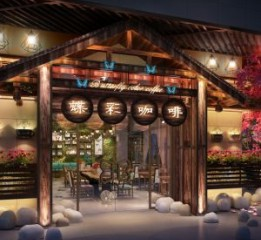 成都蝶彩咖啡厅设计|成都咖啡厅设计