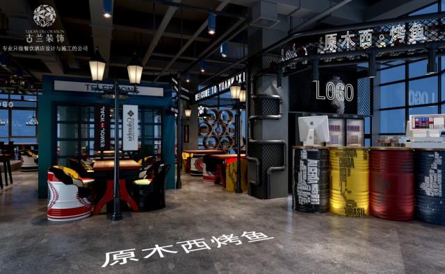 原木西烤鱼店-成都烤鱼店设计 成都烤鱼吧设计公司