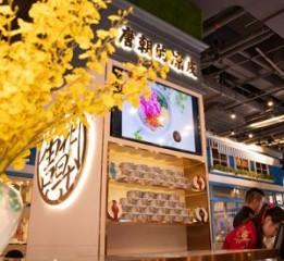 小吃连锁店设计-唐朝的凉皮餐饮全案