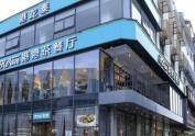 深圳茶餐厅设计-港湾茶餐厅全案品牌