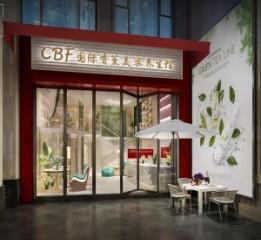 成都美容院设计公司——CBF国际香薰