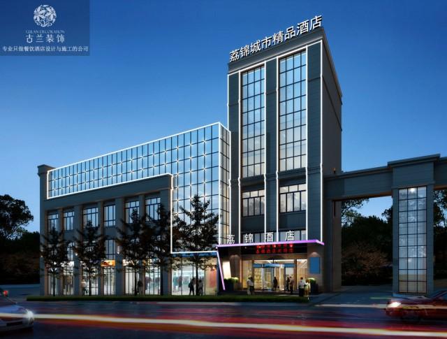 项目名称:合江荔锦城市精品酒店  项目地址:泸州市合江县合江镇贵妃大道9号