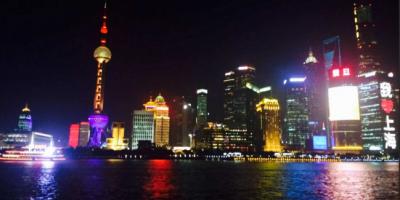 《中国室内照明设计师执业研修班》二的相关图片