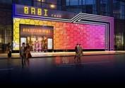 成都温江酒吧设计 成都酒吧设计公司