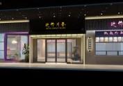 云南昆明餐厅设计 中餐厅装修设计图