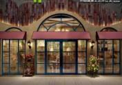 成都美式咖啡厅设计——荞咖生活体验