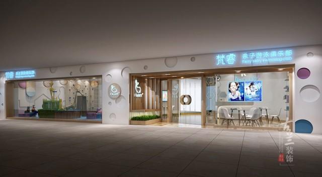 成都亲子游泳馆俱乐部设计 成都亲子游泳馆设计公司