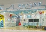 成都婴幼儿游泳馆设计公司【鱼贝贝婴