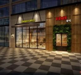 眉山河鲜馆餐吧设计|成都主题餐吧设