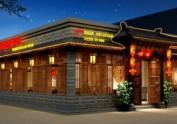 成都中式风格火锅店设计 成都传统老